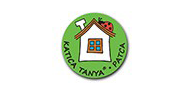 Katica Tanya